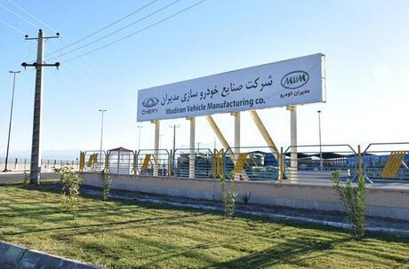 伊朗MVM汽车涂装项目