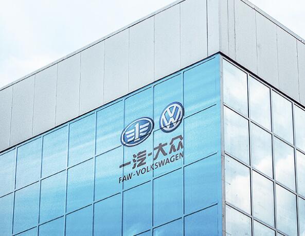 中国一汽汽车