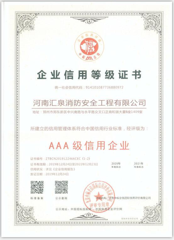 万博体育max手机登录版_万博max官网_万博体育手机登录注册